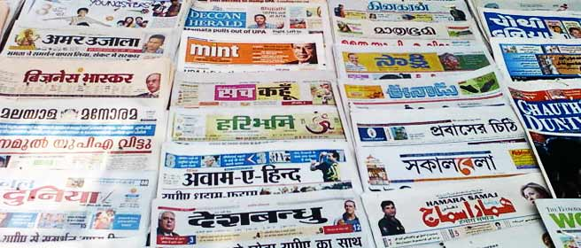newspapers in india all indian newspapers links welcomenri