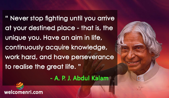 speech aim of life