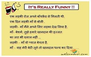 Latest Love Jokes Latest Jokes Romantic Jokes Girlfriend Boyfriend Jokes