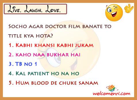 Latest Bollywood Jokes Bollywood Jokes In Hindi Welcomenri