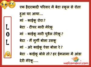 Kids Jokes In Hindi | Children and Kids Jokes | welcomenri