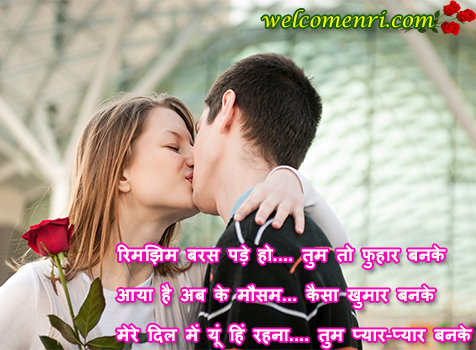 Pics Photos - Best Urdu Shayari Sms Collection On Love