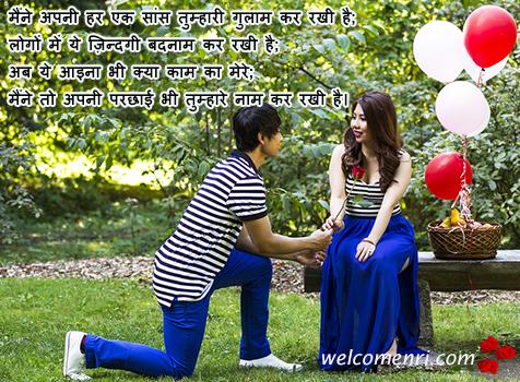 Friendship And Love Shayari Images & Pictures | Welcomenri Sayari